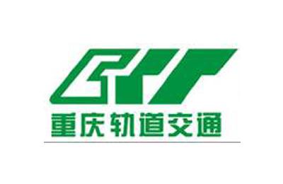 3重庆地铁