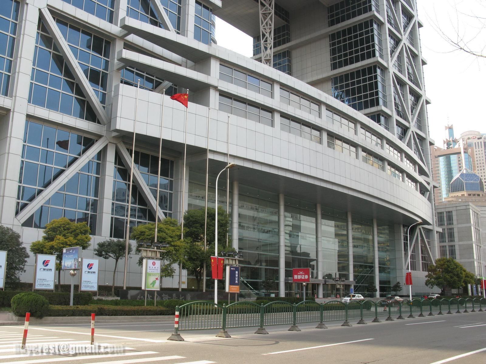 9. 上海证券交易所