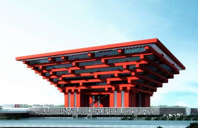 4. 中国馆 China Pavilion