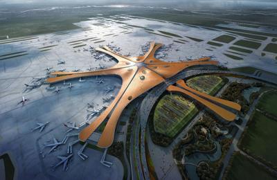 机场地铁-北京大兴国际机场